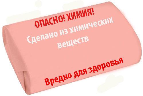 Дары Крыма НН, ООО